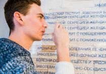 Москва поможет Астраханской области с «Чистой водой»