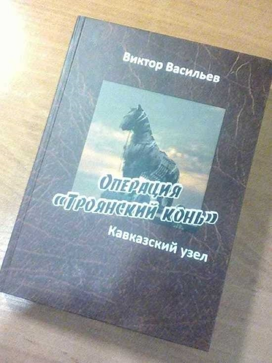 Администрация президента России поблагодарила алтайского автора за книгу о Путине