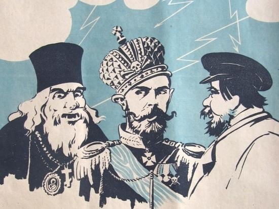 Как православная церковь поддержала свержение монархии