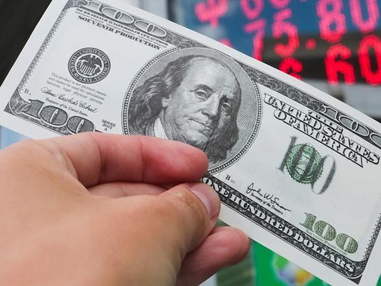 Коронавирус обвалил рубль: эксперт призвал готовиться к худшему
