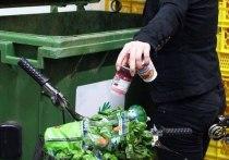 Германия: Штраф за использование выброшенных продуктов