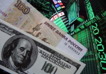 Курсы американской и единой европейской валют к российскому рублю резко подскочили в начале торговой сессии в понедельник намеждународном валютном рынке на фоне тридцатипроцентного обвала нефтяных котировок