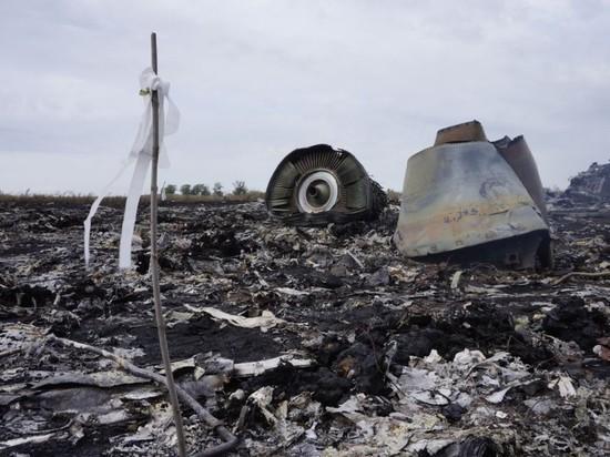 В Нидерландах начинается суд по делу о крушении МН17 в Донбассе