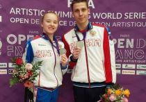Чеховские пловцы взяли «серебро» на соревнованиях во Франции