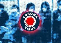 В Германии от коронавируса скончались 2 человека