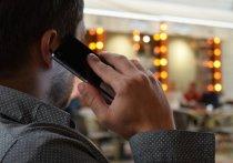 Экспертиза выявила смартфоны с сильным излучением