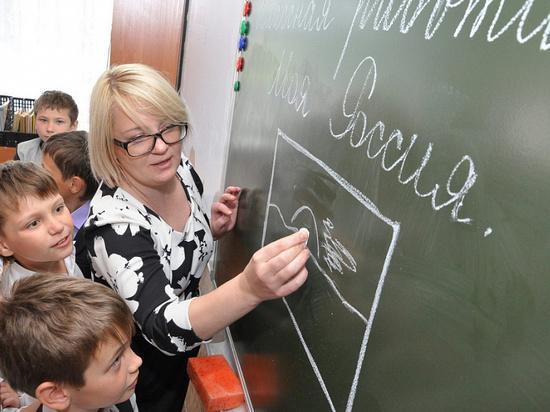 130 учителей отправятся работать в села за 1 млн рублей