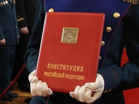 Зампред правительства Забайкалья отметил важность поправок в Конституции РФ