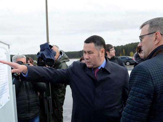 Итоги губернаторской четырехлетки прокомментировали эксперты и жители Тверской области