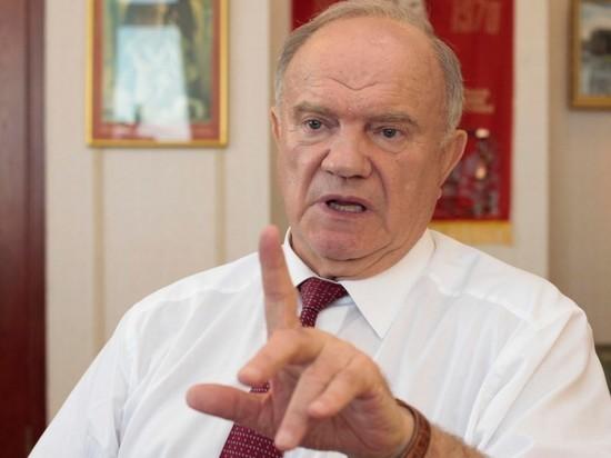 Зюганов выступил против досрочных выборов в Госдуму: есть дела поважнее