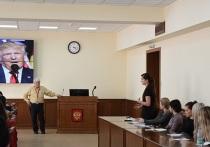 Американский профессор рассказал студентам КубГУ о праве и деятельности Трампа