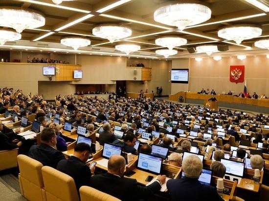 Госдума поддержала поправку Терешковой об обнулении президентских сроков