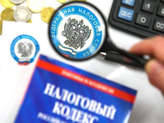 45,3 млрд рублей Дагестан перечислил в федеральный бюджет