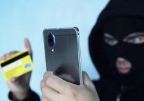Мошенники придумывают все новые способы обмана, а костромская полиция советует, что делать, если…