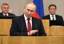 Путин в Госдуме высказался про свой 2024 год: онлайн