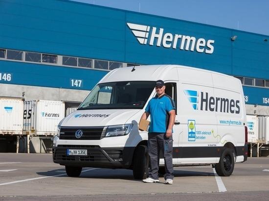 Германия: Hermes заплатит соседям за приём посылок
