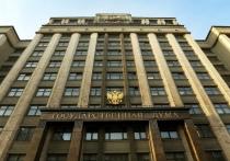 Проще для Крыма: изменения в законе оптимизируют систему госзакупок