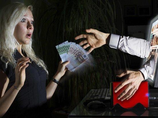 Как сахалинок разводят ловеласы-мошенники