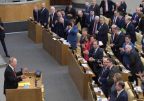 Кто из красноярских депутатов Госдумы проголосовал за обнуление президентских сроков Путина