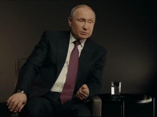 Путин заявил, что согласен «содержать» Украину под управлением США