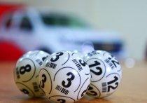 Житель Уфы выиграл в лотерею 1,6 млн рублей