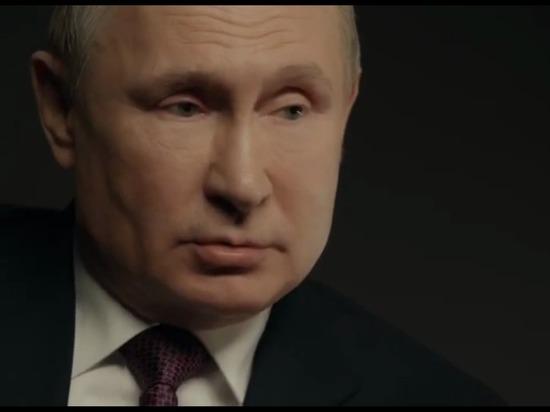 Путин рассказал о нарушенном Саакашвили обещании в 2008 году