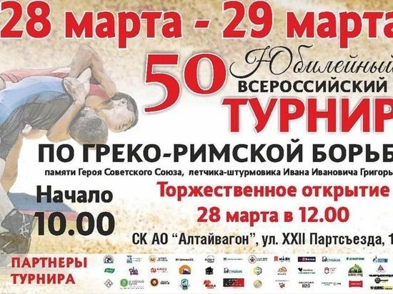 В Алтайском крае состоится турнир по греко-римской борьбе в память об известном летчике