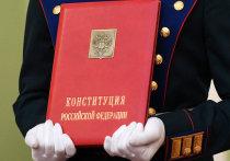 Крым не отдавать: запрет для властей пропишут в Конституции РФ
