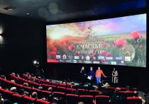 В Нижнем Новгороде представили новый российский фильм