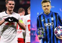Лига дебютантов: «Лейпциг» и «Аталанта» вошли  в историю ЛЧ
