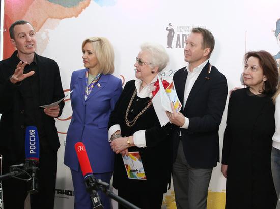 Миронов и Верник на корабле вручили премию «Признание»