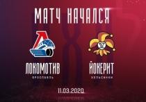 Букмекеры советуют ставить на победу «Локомотива»