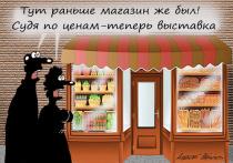Эксперты не советуют штурмовать магазины и вкладываться в крупные покупки