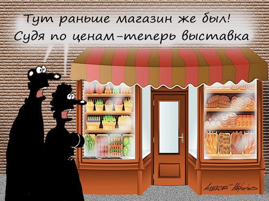 Куда улетят цены на фоне падения рубля