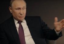 Путин раскрыл судьбу тех, кто его обманывал