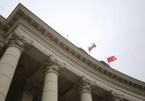 Волгоградские депутаты проголосовали за поправки в Конституцию
