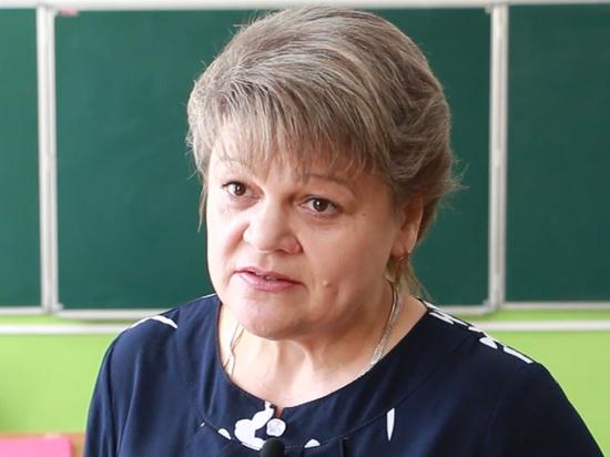 Директор читинской школы оценила поправки в Конституцию РФ