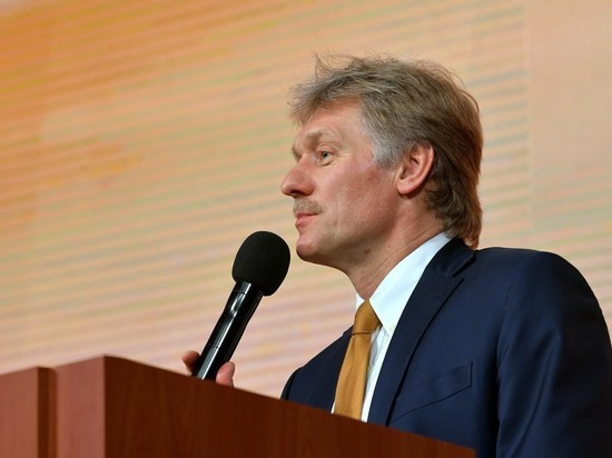 Кремль прокомментировал «возможность переноса голосования по Конституции»
