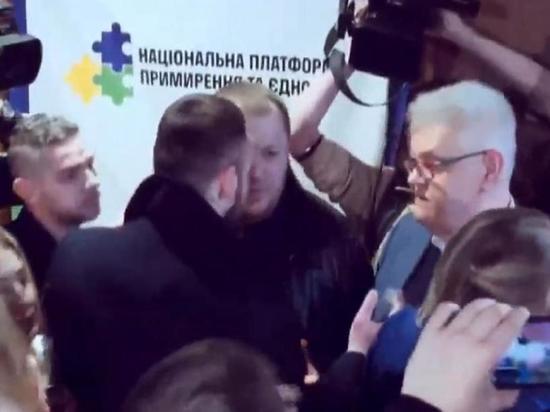 Украинские националисты сорвали конференцию по примирению с Донбассом
