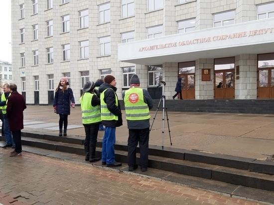 Архангельские коммунисты не поддержали поправки в Конституцию РФ
