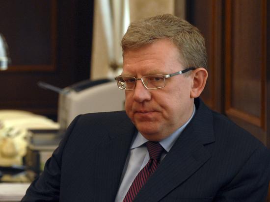 Кудрин предупредил о грядущем росте бедности в России