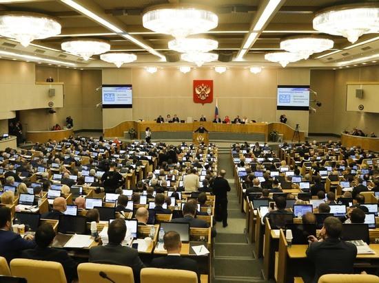 Госдума решила дезинфицировать зал от коронавируса