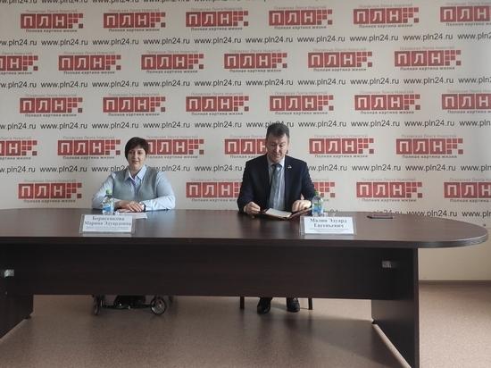 Псковских инвалидов научат оказывать доврачебную помощь
