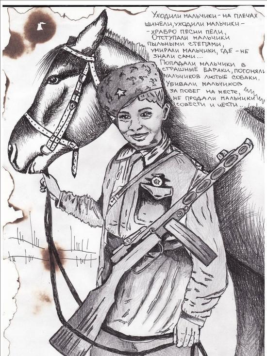 Почта России проводит творческий конкурс «Спасибо маленькому герою»