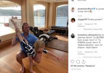 Плющенко часами «тянет» своего сына: ребенок кричит от боли