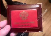 Лже-адвоката с богатой биографией задержали столичные правоохранители в Москве