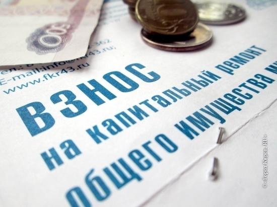 Больше миллиарда рублей задолжал Дагестан в Фонд капремонта