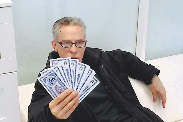 Наследники Мавроди: называны признаки финансовых пирамид в интернете