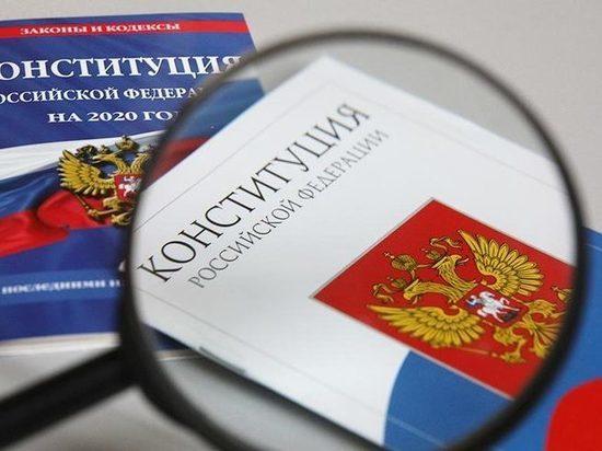 Более 500 волонтеров расскажут забайкальцам о поправках в Конституцию