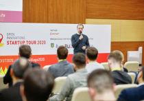 30 инновационных проектов стали полуфиналистами Open Innovations Startup Tour в Екатеринбурге